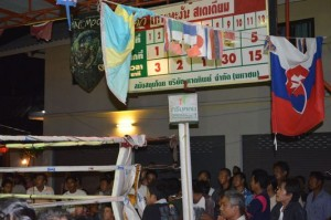 Thai boxing match on Koh Phangan with a Slovak flag