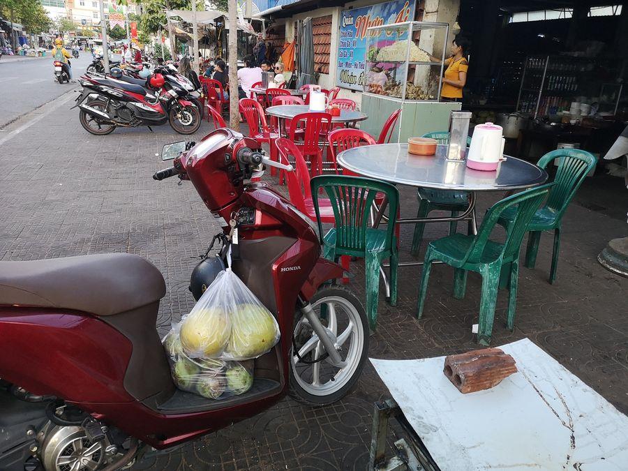 Vietnamci a ich zvyky