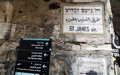 Free Jerusalem Old City Walking Tour (3)