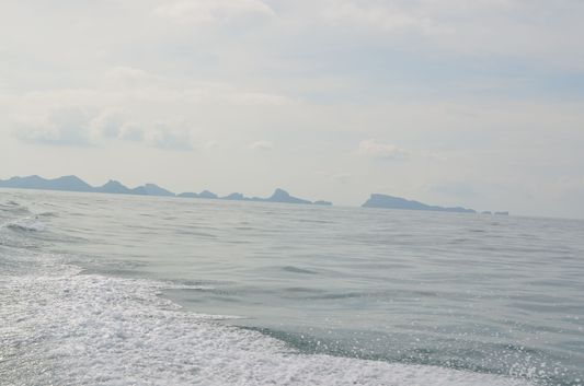42 islands of Anghtong Marine National Park in Thailand