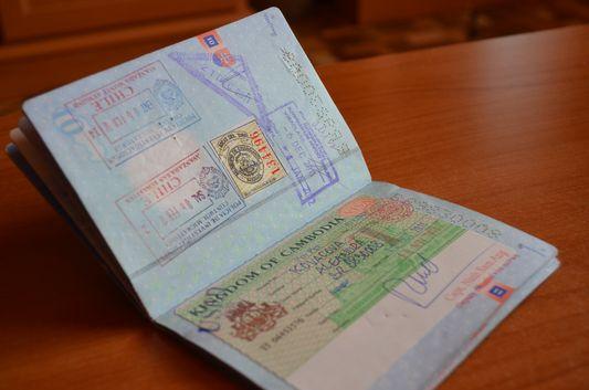 visa in my passport
