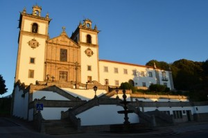 Museum and Church of Santa Maria da Feira