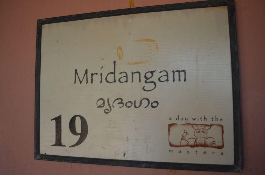 Kerala Kalamandalam dance school India (2)