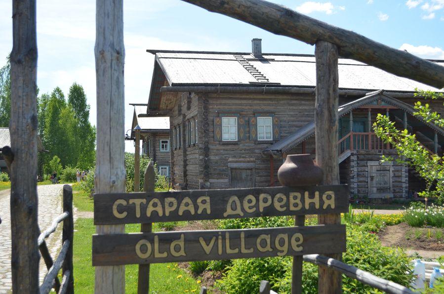 Mandrogi in Russia (63)
