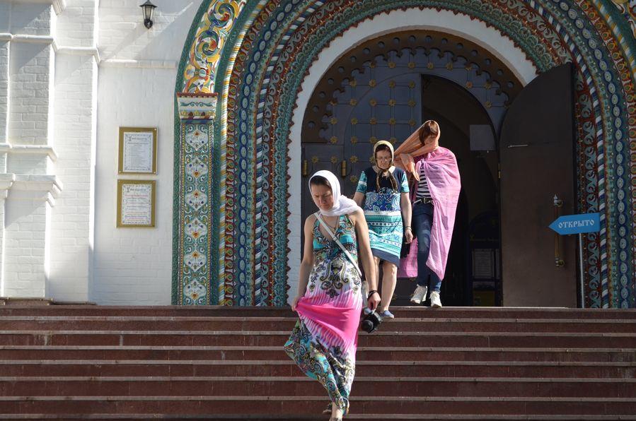 Orthodox women Russia