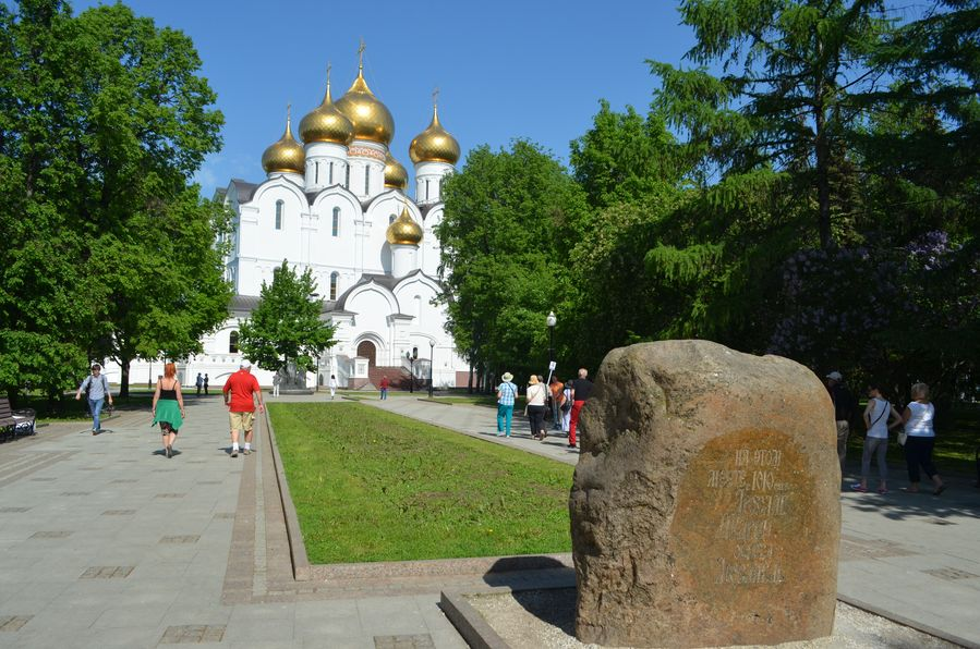 Yaroslavl Russia Cathedral of the Assumption (64)