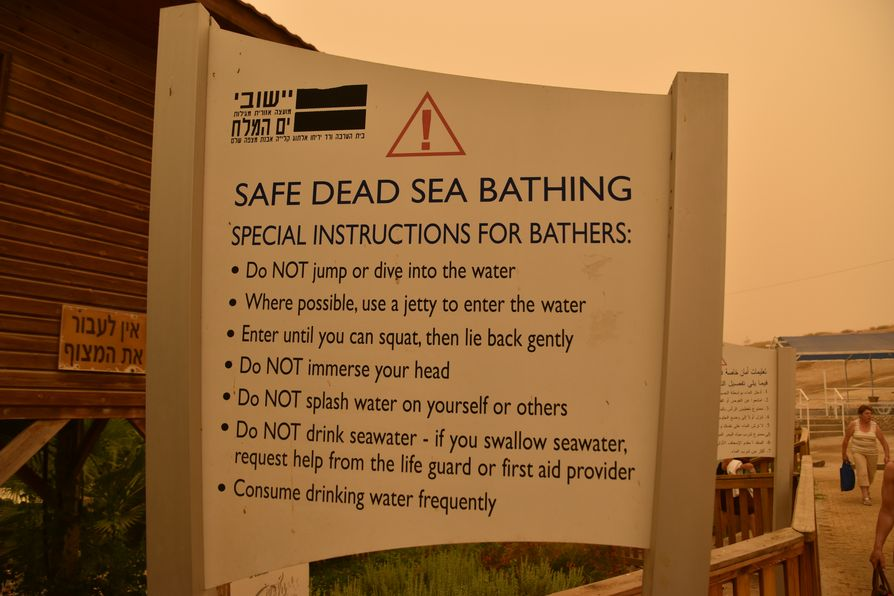 Dead Sea photos (5)