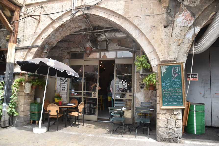 hummus Han Manuli Tel Jaffa Aviv (20)