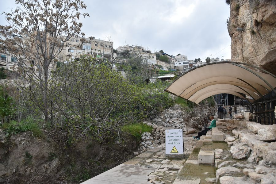 Shiloach pool City of David Jerusalem