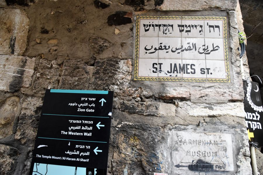 Old City street names in 3 languages