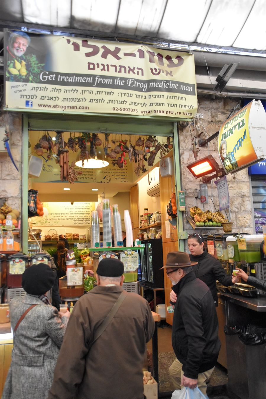 vegan in Jerusalem Uzi-Eli the Citronman Machane Yehuda market