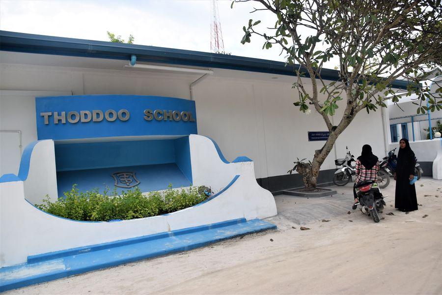 Thoddoo Maldives school