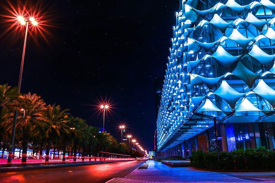 Riyadh library