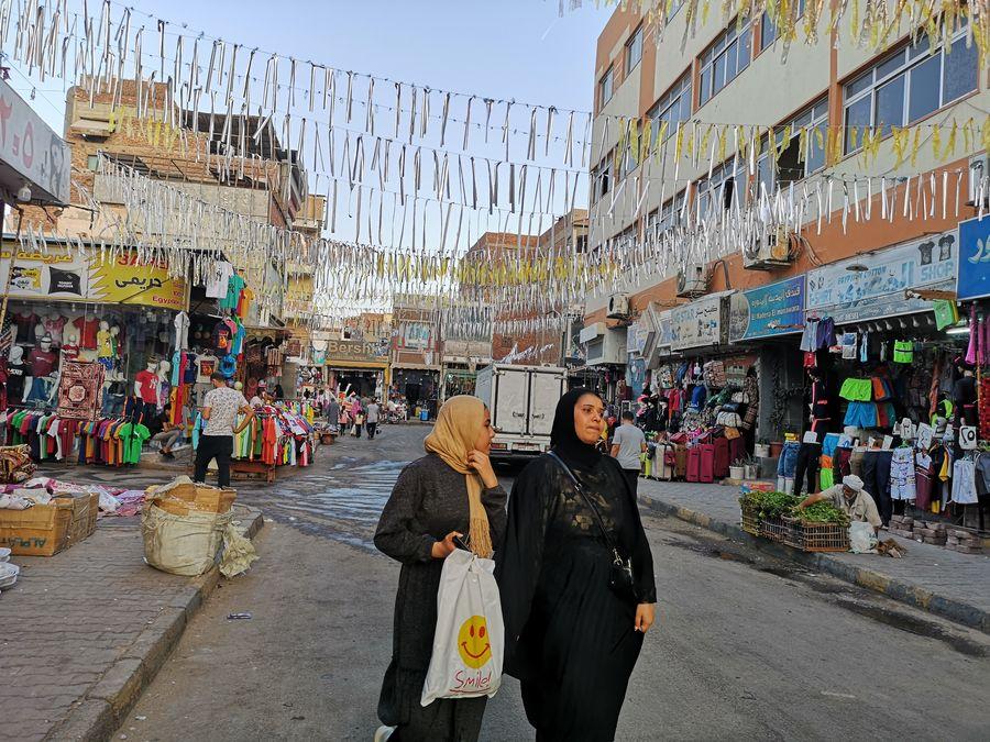 Arab women in Hurghada